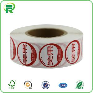 China 25mm*25mm Adhesive Label Stickers on sale