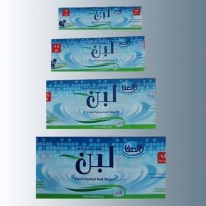China mangas del encogimiento del pvc, película de rollo para la película líquida de la manga del encogimiento del PVC de la bolsa de la etiqueta de la botella para el bolso líquido on sale