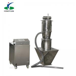 China Pneumatic capsules tablets medical pneumatic vacuum conveyor equipment on sale