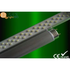 China Museum SMD 8 Foot Fluorescent Light Fixtures Replacement 2800K on sale