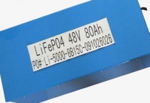 China 48V 80AH LiFePo4 Battery Pack For e-boat,Lithium Phosphate Batteries on sale