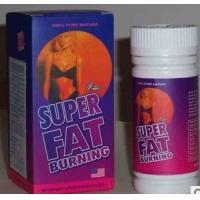 Gnc weight loss shake image 10