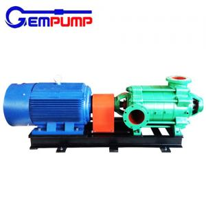 China High head horizontal multistage electric centrifugal water pump China factory price on sale