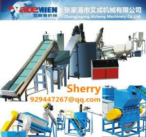 China PET bottle washing line bottle recycling line plastic recycling machine plastic bottle washing machine on sale