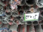 Tuberías de acero inoxidables soldadas con autógena pulidas