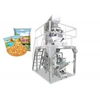 500g 1kg 5kg Automatic Parched Rice Grain Packing Machine