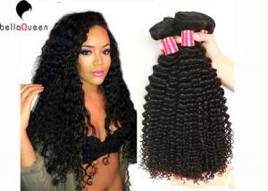 China Unprocessed Grade 7A 100% Malaysian Virgin Hair Curly Wave Hair Weaving on sale