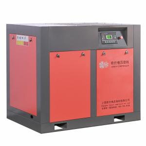 China 15kw 7/8/10/13BAR  Double Screw Type Direct Driven Air Compressor /Stationary Air Compressor on sale