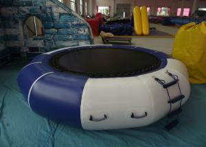 China Lake Inflatable Water Games Inflatable Water Trampoline Dia3m 0.9mm PVC Trapaulin on sale