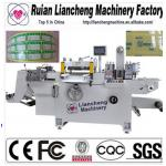Liancheng New automatic die cutting machine/paper die cutting machine/label die cutting ma