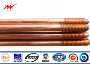 China Pure Earth Earth Bar Copper Grounding Rod Flat Pointed 0.254mm Thickness on sale