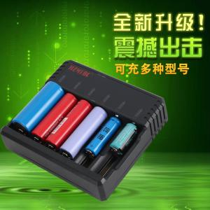 China EFAN IMR 6 Slot 18650 Charger , Fast Charge Battery Charger Plug In Connection on sale