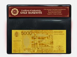 China Russian 24K Gold Banknote 5000 Rubles Pure Gold Leaf 999.9 Profession Engraved on sale