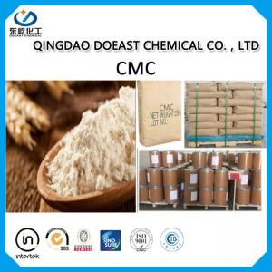 China High Viscosity CMC Carboxymethyl Cellulose CAS NO 9004-32-4 For Ice Cream Produce on sale