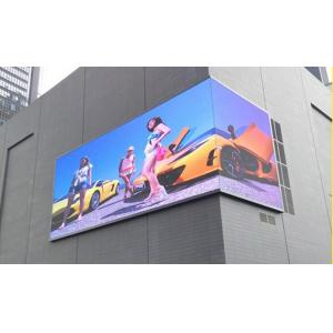 China High Brightness SMD Outdoor SMD LED Display Full Color LED Screens on sale