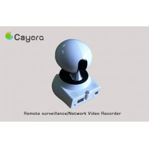 China Intelligent Wireless Pan Tilt  IP Camera Mobile Remote Alarm Detection on sale