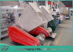 China Recycling Plastic Crusher Machine Siemens Brand Motor 300kg Capacity on sale