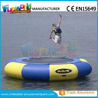 Customized PVC Inflatable Water Trampoline Water Toys For Water Park Equipment