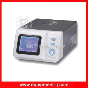 China SV-5Q Automobile Exhaust Gas Analyzer on sale
