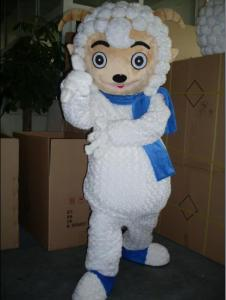 China happy sheep mascot party costume  on sale