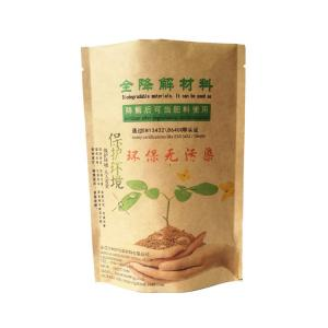 China 100% Biodegradable PBAT Bags Compostable Printing Biodegradable Food Packing Bag on sale