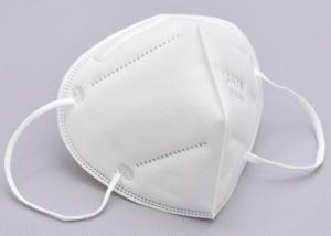 China N95 KN95 FFP2 Dust Mask Breathing Valve Air Filter PM 2.5 Disposable Face Shield on sale