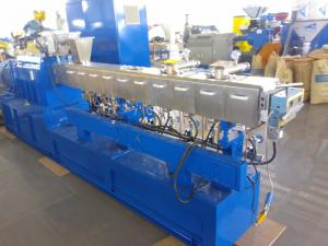 China highly efficient twin screw extruders for masterbatch on sale