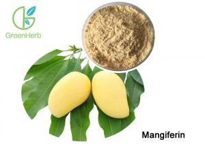 China Mangiferin Yellowish Plant Extract Powder Pure Natural Mango Leaf Extract on sale