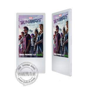 China White Lift Wall Mount LCD Display , Elevator LCD Advertising Player Super Thin Frame supplier