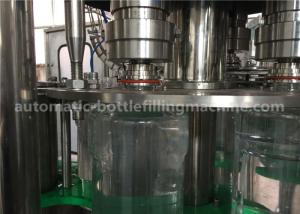 Quality Automatic Water Bottle Filling Machine 3L - 7L Volume Mineral Bottling Plant for sale