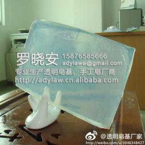 China melt and pour soap base on sale