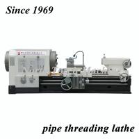 China Professional Pipe Threading Lathe For Textile Pipe High Efficiency on sale