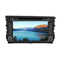For Hyundai Mistra 2014 Hyundai Car DVD Player Double Din Mulitimedia System DR8569