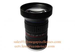 China 2/3 8mm F1.4 5Megapixel Manual IRIS Low Distortion C Mount ITS Lens, 8mm Traffic Monitoring Lens on sale