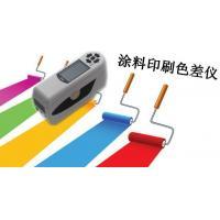 China Geometric Structure 8/d Portable Color Meter for vietnam textile factory on sale
