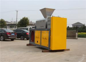 China Customized Pet Plastic Recycling Machine , High Speed Dewatering Screw Press Machine on sale