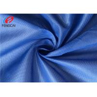 China 100% Polyester Breathable Sports Mesh Fabric Non-Stretch Fabric For Shoes on sale