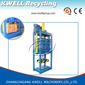 China Vertical Hydraulic Press Baler/Baling Machine/Used Clothes Packing Machine on sale