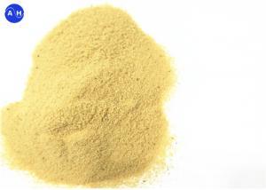China 45% Compound Amino Acid Powder , Light Yellow Amino Acid Fertilizer Poder on sale