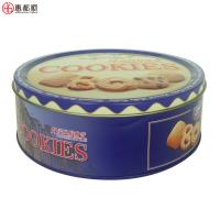 Customized christmas biscuit cookie empty tins or cake tins packaging container metal tin box