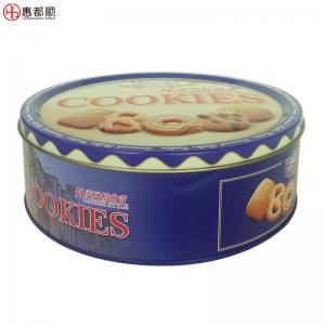 China Customized christmas biscuit cookie empty tins or cake tins packaging container metal tin box on sale