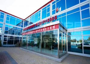 Glass Curtain Modular Container House , Customized