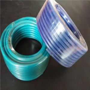 China PVC Clear Hose / Garden Nylon Braided Hose /PVC Fiber Braided Reinforced Hose on sale