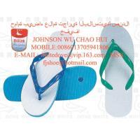 China PVC casa zapatilla paloma blanca 811 zapatilla+PVC home slipprs white dove 811 slipper6 on sale
