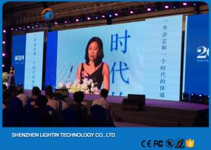 China Die casting Aluminum P3 Rental LED Display , big Ad led video screens on sale
