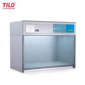 China D65 TL84 UV F CWF Light Box Color Assessment Cabinet N7 Grey Painting Material on sale