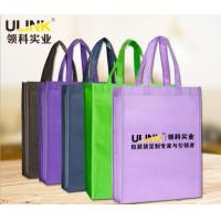 China Tote Laminated Non Woven Fabric Bags , Foldable Shopping Bag Custom Design on sale