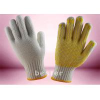 China Wear Resistant Knitted Hand Gloves , PVC Dotted Cotton Gloves Free Samples on sale