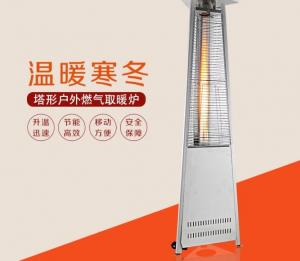 China Stainless Steel Garden Triangle Patio Heater With Safety Mesh \Waterproof on sale