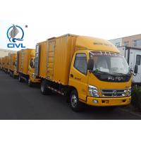 China 1880 Single Row Cargo Box Truck Towing Truck Including Air Conditioner No Bed Light Cargo Truck on sale